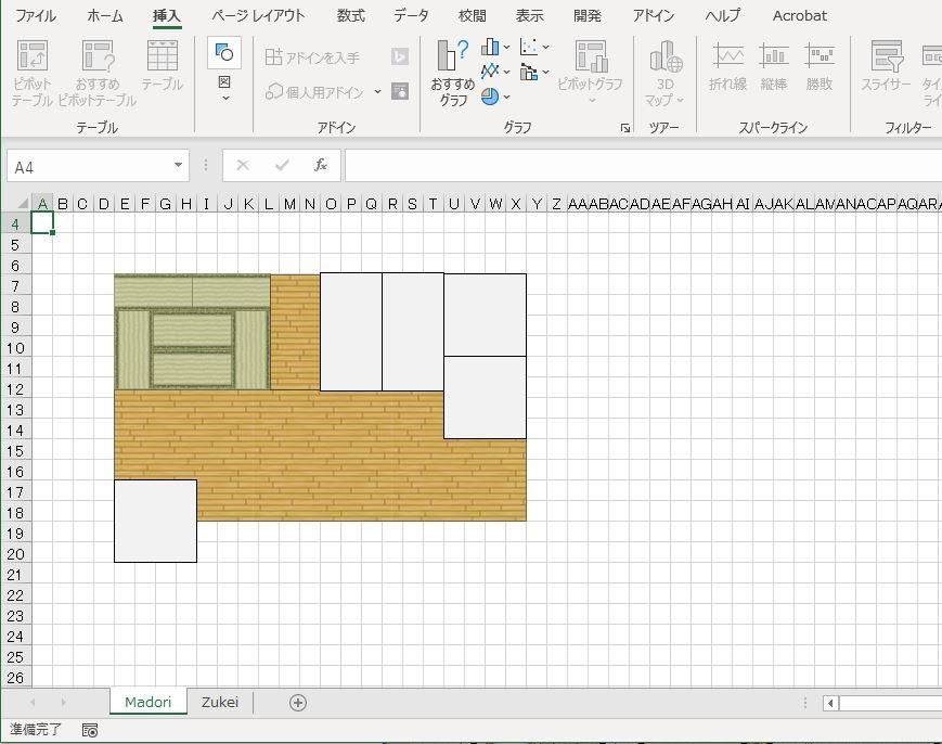 Excel DE 間取り図 罫線にあわせて自由に配置