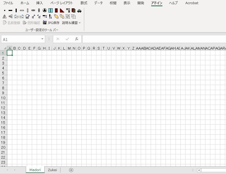 Excel DE 間取り図 間取り図作成画面