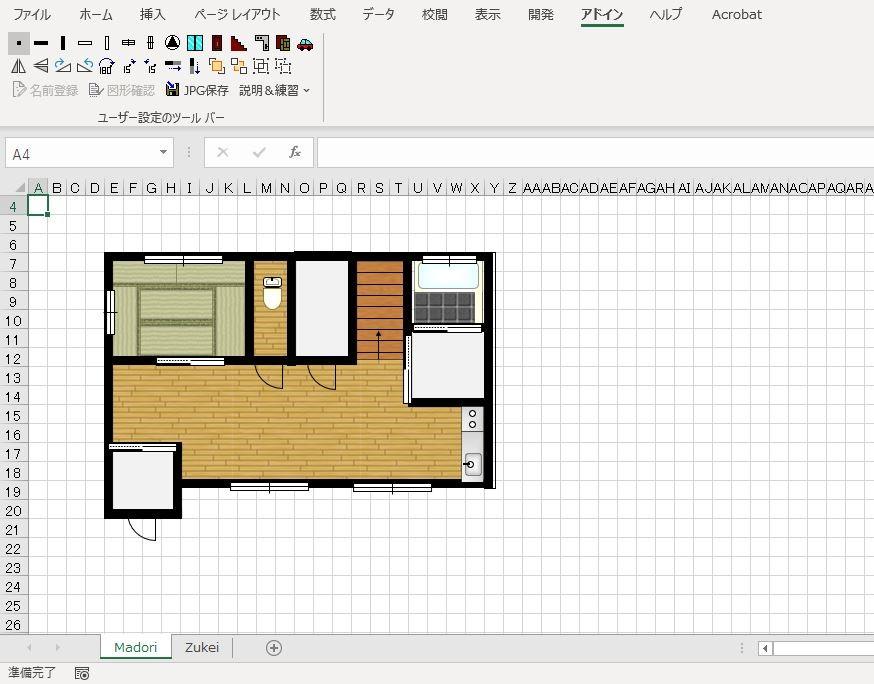 Excel DE 間取り図 家具や設備の配置