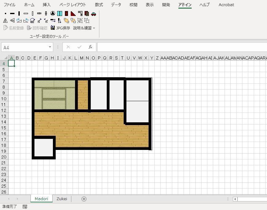 Excel DE 間取り図 壁を作成