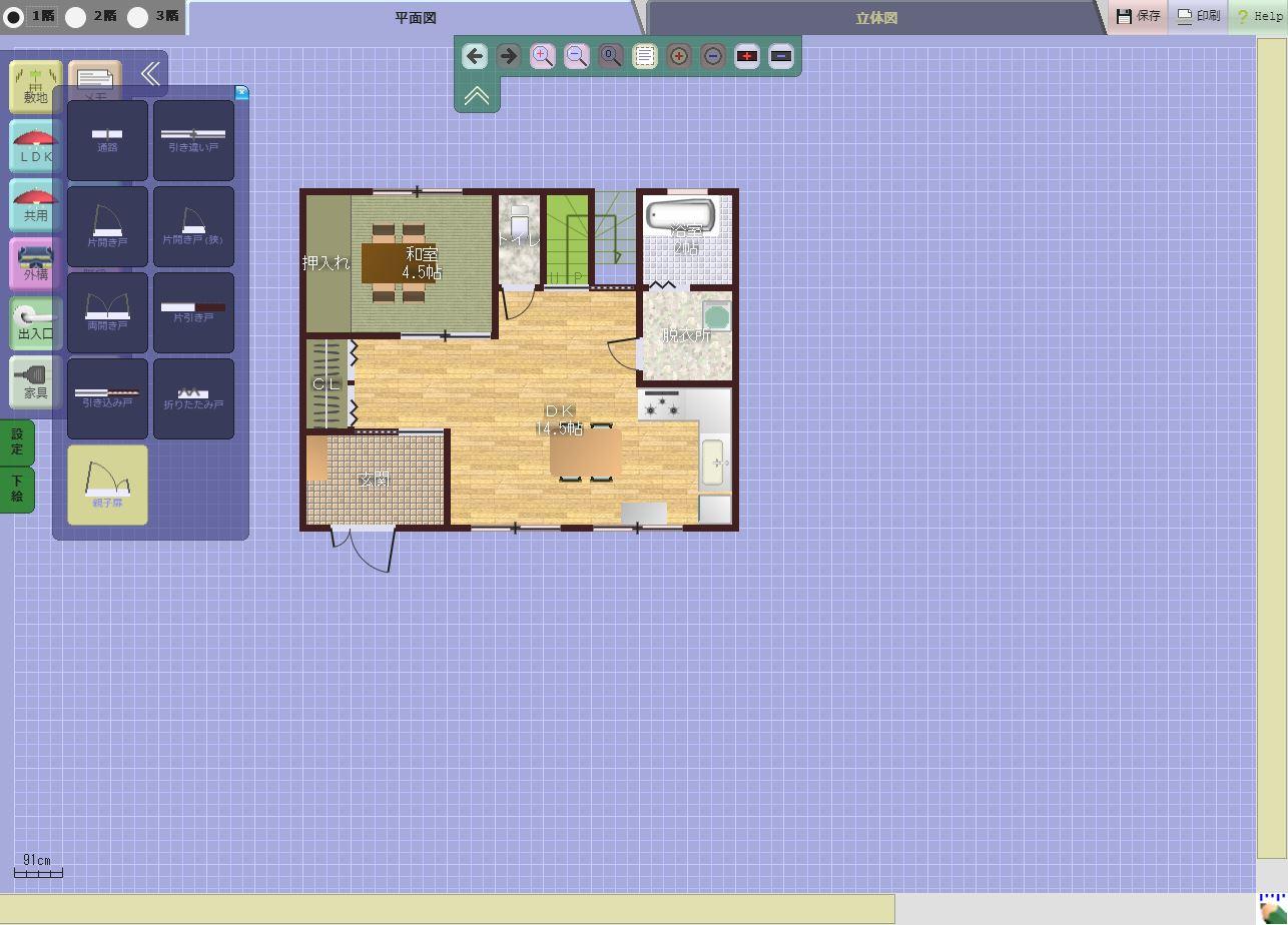 住宅間取り設計 建具の配置
