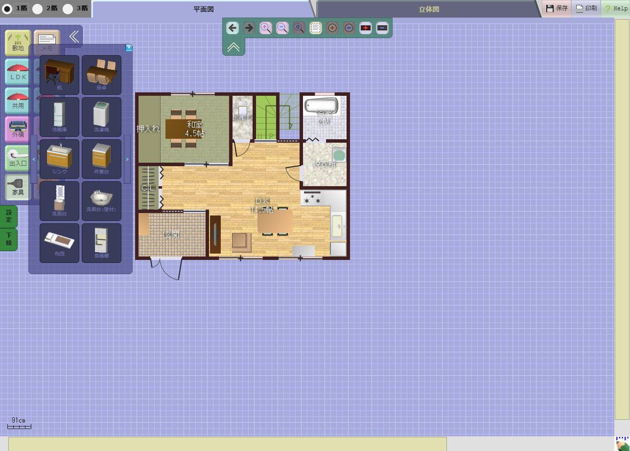 住宅間取り設計 家具や設備の配置