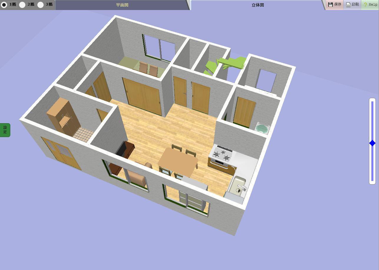 住宅間取り設計 立体表示
