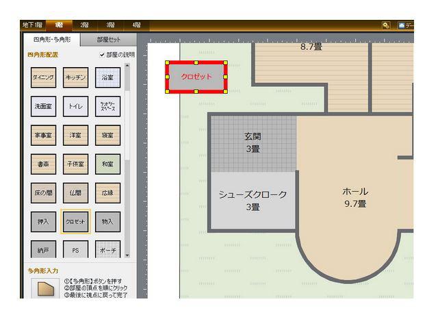 『3Dマイホームデザインー13』で作成した間取図サンプル①